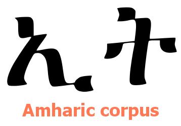 Amharic corpus