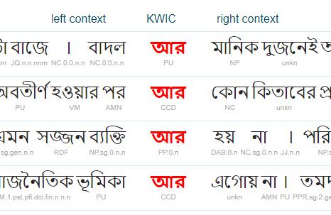 Concordance from Bengali corpus.